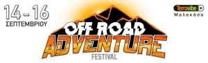 OFF ROAD ADVENTURE FESTIVAL